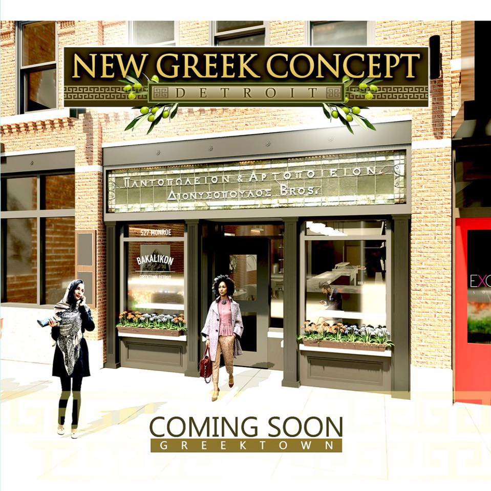 new greek market concept detroit